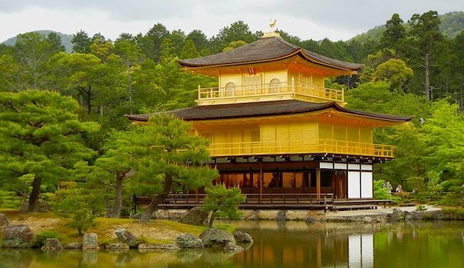 Kinkaku-ji, a.k.a. The temple of the Golden Pavilion